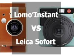 Lomography Lomo'Instant vs Leica Sofort
